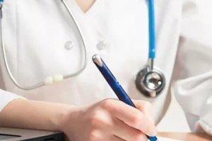 Прием гинеколога-эндокринолога в клинике