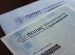 ЭКО по ОМС 2017 в Екатеринбурге