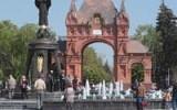 Сеть клиник «Центр ЭКО» - теперь и в Краснодаре